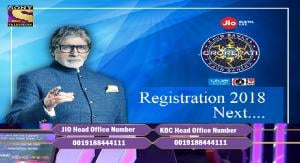 Vodafone Lottery Winner Form Kaun Banega Crorepati Game Show